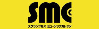 smc_b
