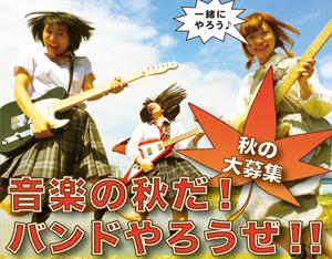 SMC_koukoku3-300x234